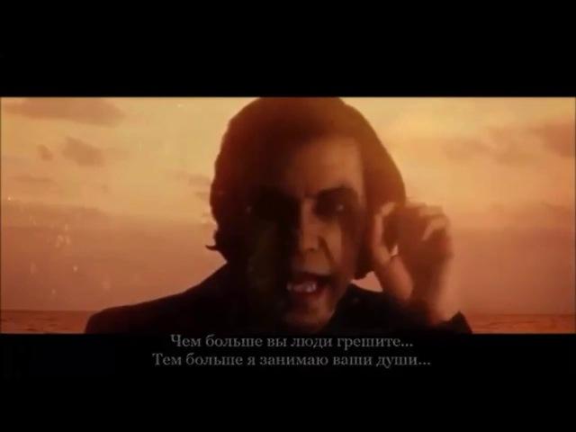 Иблис — (Сатана, Люцифер)