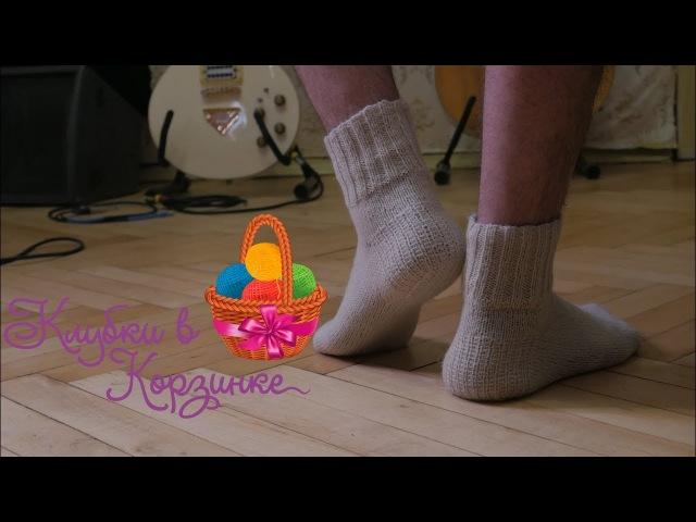Как вязать укрепленную пятку носка. Мужские носки спицами.