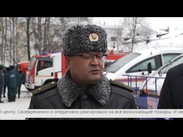 ВЕСТНИК СЕВЕРОДВИНСКА 17.01.18