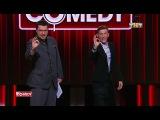 Камеди Комеди Клаб Клуб / Comedy Club, 13 сезон (в Барвихе) - 49 выпуск (эфир 12.01.2018) на от тнт.