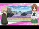 PS4「ガールズ ンツァー ドリームタンクマッチ」第1弾プロモーション 261