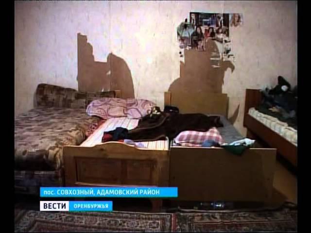 Многодетная семья в Адамовском районе осталась без отопления