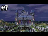 The Sims MEDIEVAL #7