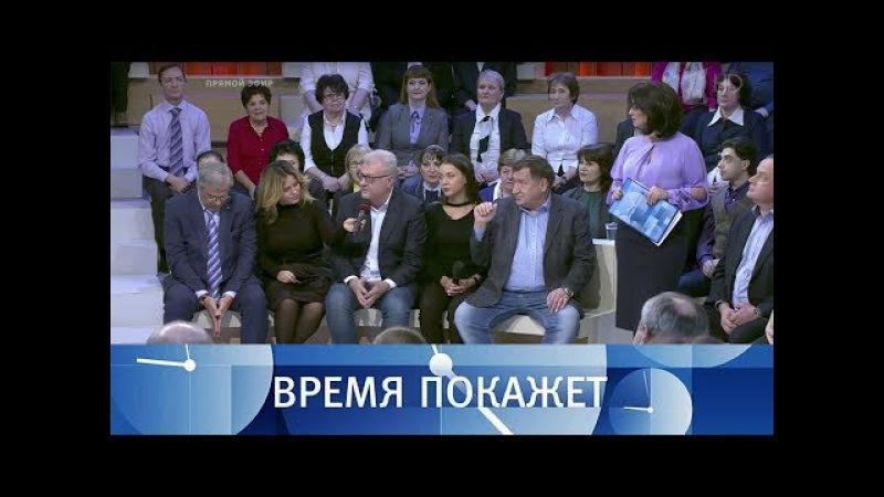 Деньги полковника Захарченко. Время покажет. Выпуск от13.11.2017