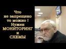 РГ Взаимодействие 02 03 18 Часть 2 Транзит Сервитут Аренда 1 час 6 мин