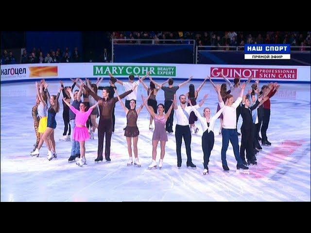European Championships 2018 Gala Exhibition Finale