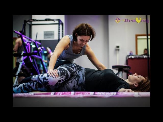 Релакс-тренинг с Юлией Мальцевой