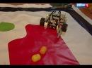 Юные изобретатели продемонстрируют на конкурсе Донская сборка робота-уборщика