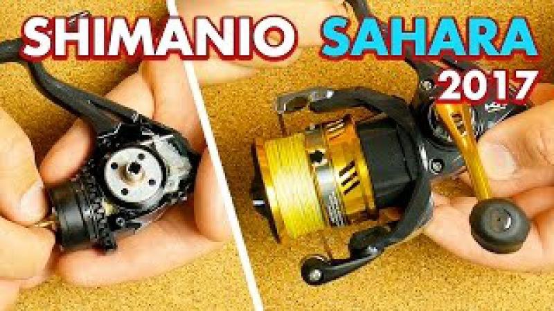 Новинка Shimano Sahara 17 обзор и сравнение с Sedona и Nasci. Катушки Shimano за полцены из Китая