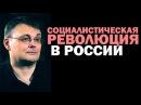 Евгений Федоров 17 03 2018