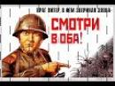 """Николай Дик """"Блоха и Человек"""""""