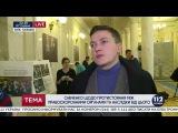 Савченко Осталось только Руслане спеть гимн, и у нас будет еще один Майдан