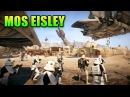 Star Wars Battlefront 2 - Mos Eisley Gameplay