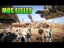 Star Wars Battlefront 2 - Mos Eisley Gameplay