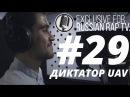 ДИКТАТОР UAV - LIVE [Exclusive For Russian Rap TV 29]