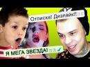 ПРАНК ПЕСНЕЙ НАД ПОДПИСЧИКАМИ Марьяна Ро FatCat - Мега-звезда