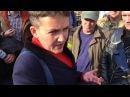 Надежда Савченко -возле Верховной Рады/19.10.2017/
