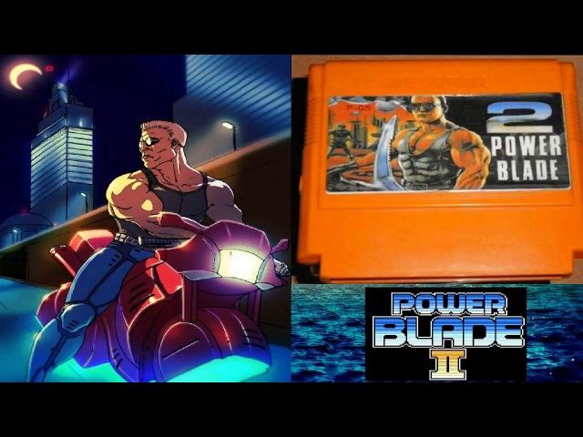 Power Blade II - Классика с Арни! Второе пришествие без сэйвов!