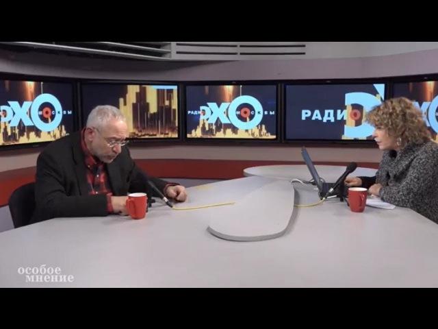 Николай Сванидзе - Путина ждет полная потеря политического лица ... 17.11.2017