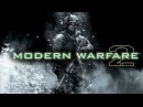 Прохождение - Call of Duty Modern Warfare 2 - Часть 5 Росомахи