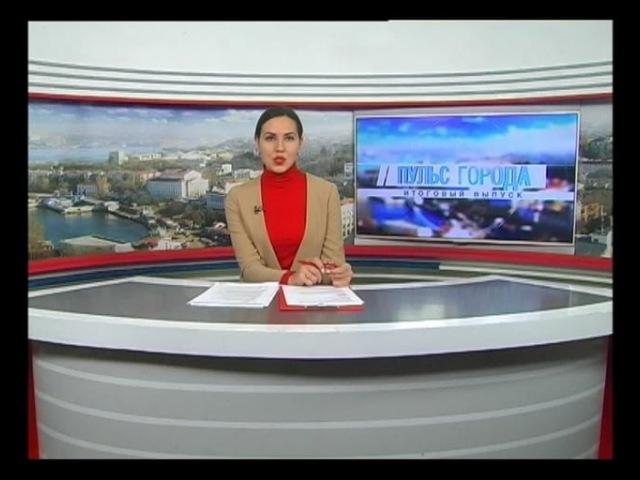 Первый Севастопольский - День открытых дверей в ПФР - Л.Д.Шинкаренко
