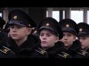 Начальником филиала Нахимовского военно морского училища назначен контр адмир