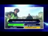 КВН Проигрыватель - 2017 Высшая лига Первая 1/2 Видеоблог