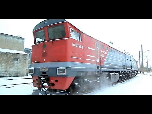 Тепловоз 2ТЭ10М - аццкий девайс! Полный обзор. Diesel locomotive from the USSR