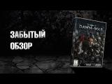забытый обзор Dawn of War 3