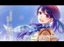 Xin Hua - Magical Melody (rus sub)
