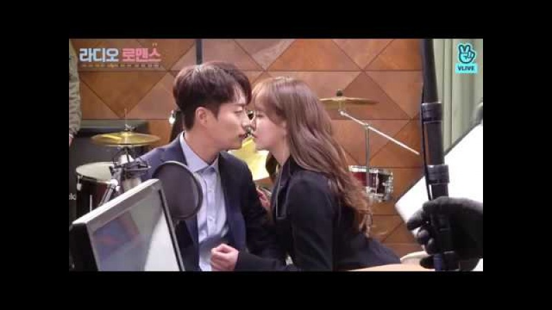 Radio Romance BTS 1112 Kim So Hyun-Yoon Doo Joon