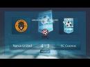 ESTONIAN CUP Narva United 4 3 FC Cosmos Tallinn