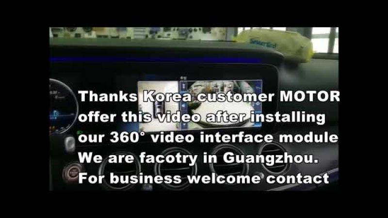 360 degree camera in Mercedes-Benz W213 E class