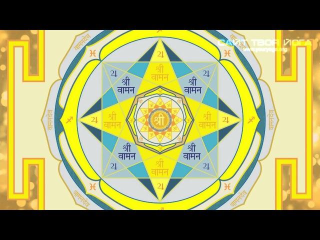 Медитация на янтру Юпитера. Jupiter yantra meditation