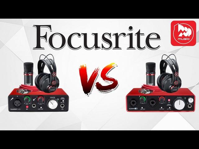 Комплекты для записи Focusrite Scarlett Solo Studio 2nd Gen и FOCUSRITE Scarlett Studio 2nd Gen