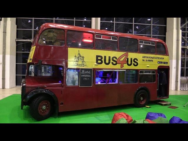 Интересные автобусы на выставке Urban transport- 2017 - ВДНХ