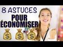 8 astuces pour ECONOMISER de l'ARGENT