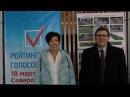 18 марта 2018 года в Северодвинске проходит рейтинговое голосование