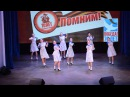Ансамбль танца Радуга -Синий платочек