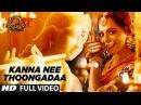 Kanna Nee Thoongadaa Full Video Song || Baahubali 2 Tamil | Prabhas,Anushka Shetty,Rana,Tamannaah