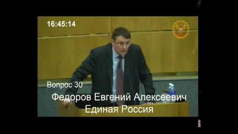 ГД Законы в России пишут американские консалтинговые компании
