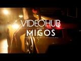 Migos feat. Cardi B & Nicki Minaj - MOTORSPORT (Epic Trap Remix)