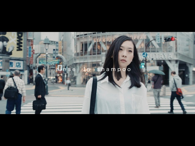 Showmore / rinse in shampoo【Official Music Video】