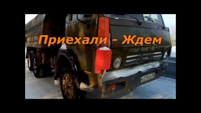 На Камазе за соляркой по Усть Кутской трассе Солярка для Ленточек и Камазов