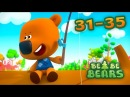 Bjorn and Bucky 🐻 Best Cartoon Collection 🐻 Episodes 31 35 Moolt Kids Toons