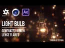 Cinema 4D Tutorial - Light Bulb in Octane Render and After Effects
