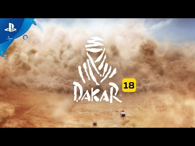 Официальный трейлер компьютерной игры «Дакар-2018»