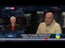 Дмитрий Корчинский и Владимир Бойко в Вечернем прайме телеканала 112 Украина 14 02 2018