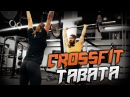 CrossFit, girls and Rock'n'roll. Tabata by Borodach Jr.