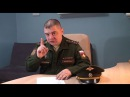 Капитану Российской Армии обещают заживо сжечь его малолетних детей за противодействие коррупции